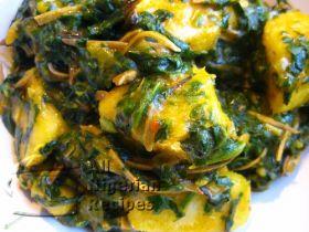 Nigerian Yam & Vegetable With Ukpaka (Ugba)